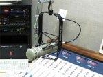 studio RTNC